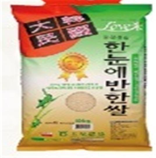 전남도, 올해 10대 고품질 브랜드쌀…대상 해남 한눈에반한쌀 선정