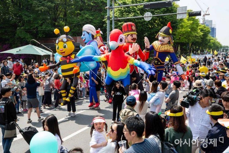 [포토]어린이대공원 와글와글 퍼레이드