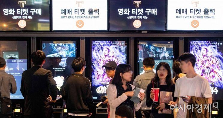 [포토]어벤져스, 개봉 11일 만에 천만 돌파