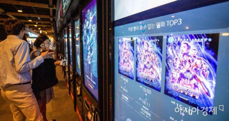 [포토]어벤져스:엔드게임, 11일 만에 천만 돌파
