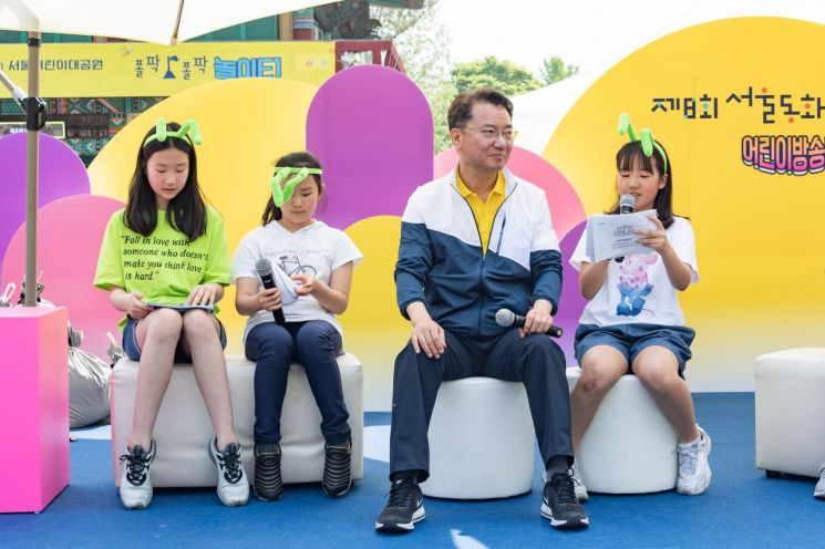 어린이방송국