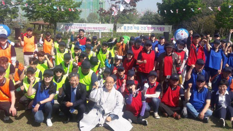 광주 서구, 지역자활센터 체육대회 개최