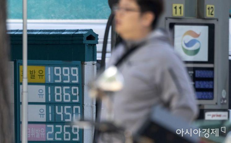 유류세 인하 폭 축소 한달, 전국 휘발유값 ℓ당 1536.3원