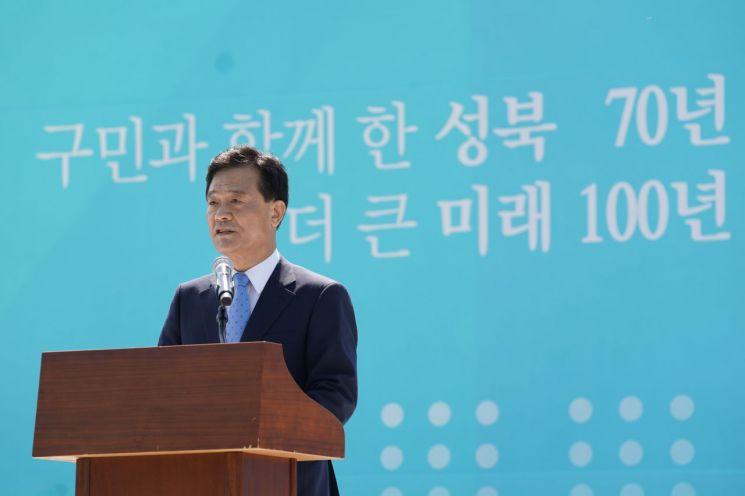 제24회 성북구민의 날 기념식 성황리에 마쳐