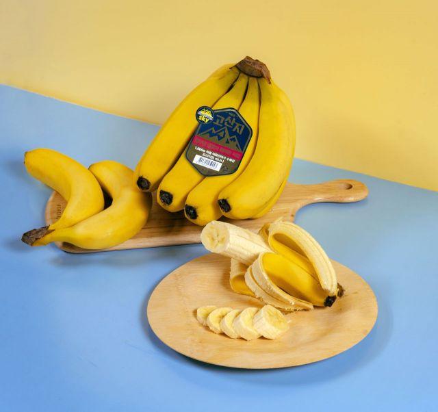 신세계푸드, 프리미엄급 고산지 바나나 '바나밸리 스카이' 선봬