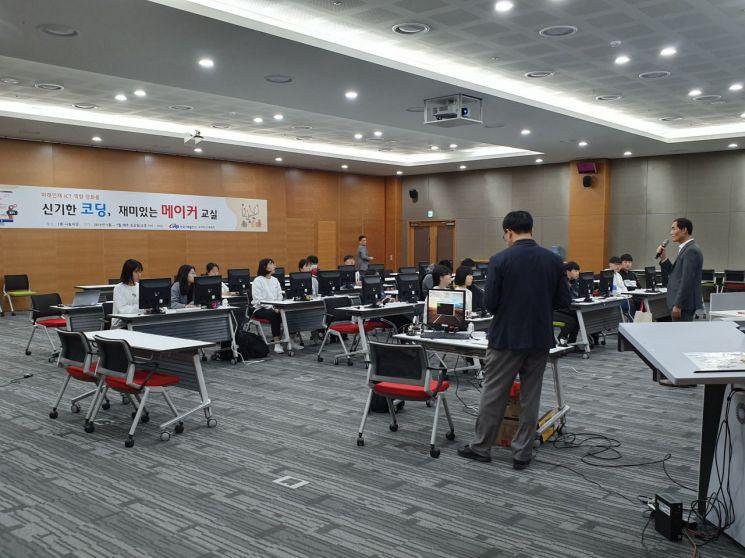 서부발전, 지역 청소년 대상 소프트웨어 코딩 교실 진행