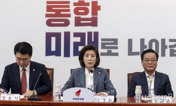 [포토] 자유한국당, 원내대표-중진의원 연석회의