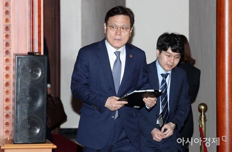 [포토]최종구, 경제활력대책회의 참석