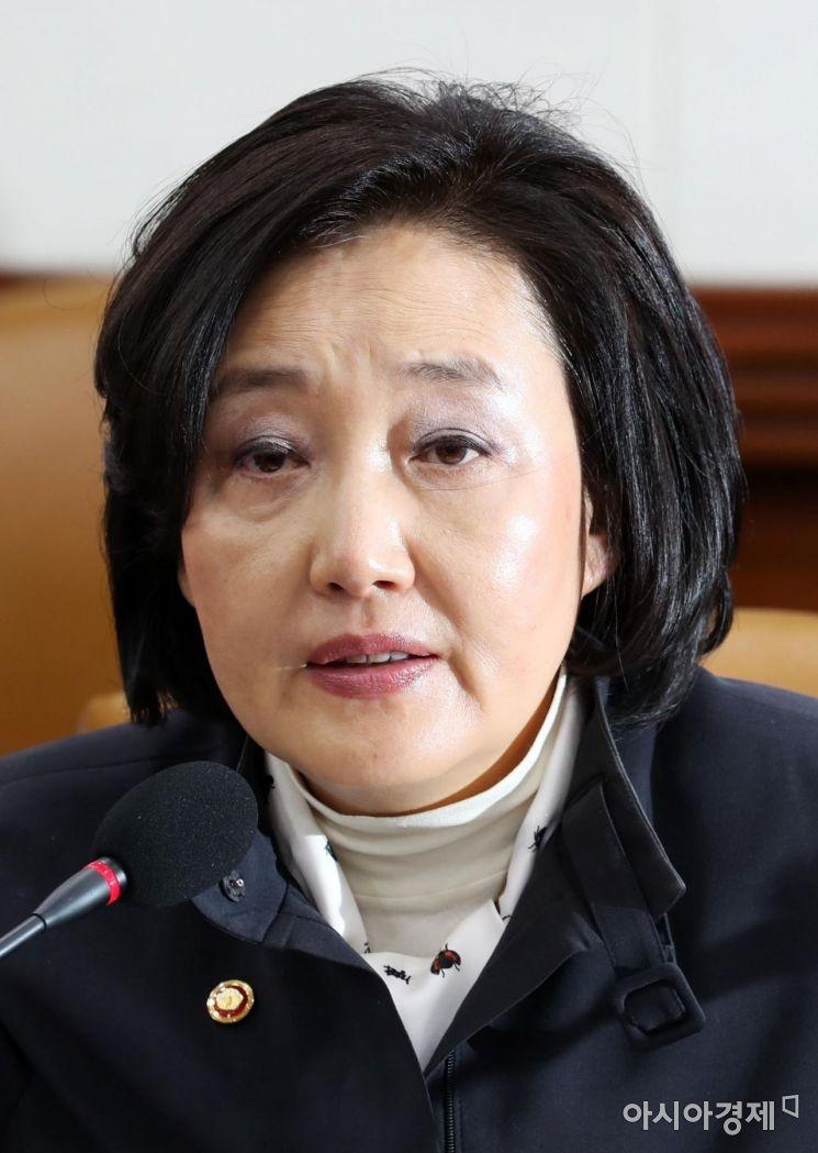 [포토]발언하는 박영선 중소벤처기업부 장관
