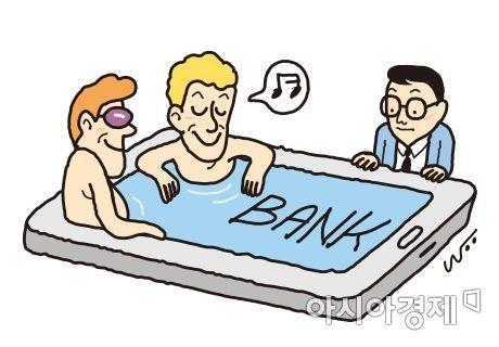 [2030금융에세이]은행가기 귀찮은 2030 엄지족