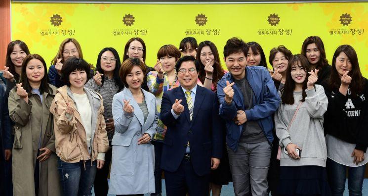 장성군, 온라인 마케팅 '총력'