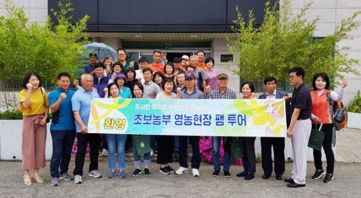 담양군 '초보농부 영농현장 팸 투어' 신청자 모집
