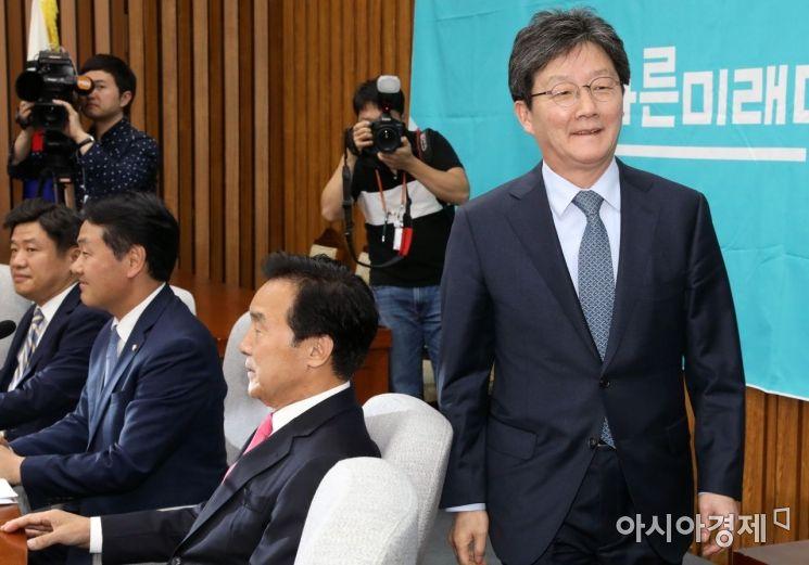 [포토] '내홍' 바른미래당, 의원총회 개최