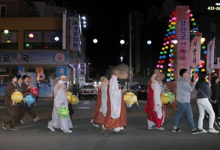 [포토] 강진군 연등축제
