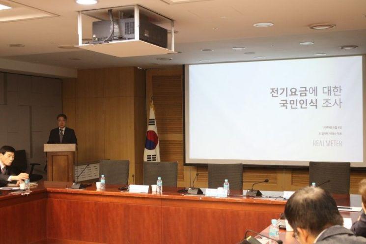 이택수 리얼미터 대표가 8일 국회의원회관에서 열린 토론회에서 '전기요금에 대한 대국민 설문조사' 결과를 발표하고 있다.