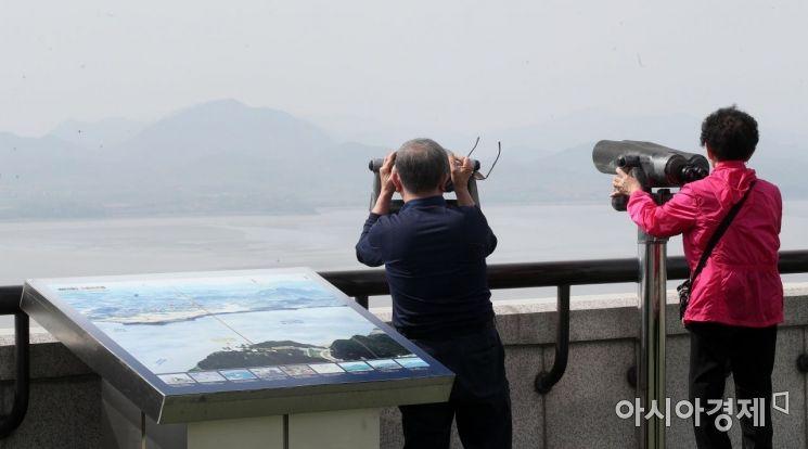 [포토] 날씨만큼 흐릿한 북한