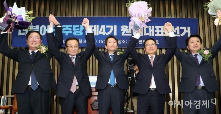 [포토] 더불어민주당 신임 원내대표에 이인영