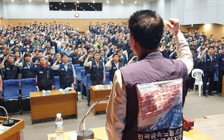 현대자동차 노조가 대의원 회의에서 구호를 외치는 모습/사진=연합뉴스