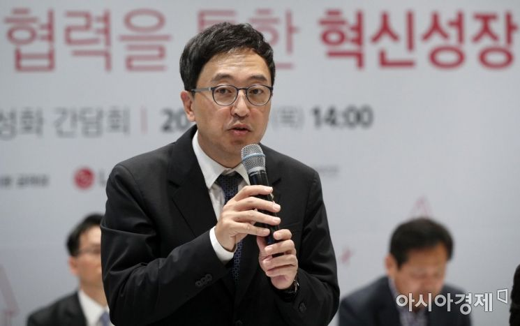 금태섭 더불어민주당 의원이 9일 서울 강서구 마곡 LG사이언스파크에서 열린 사내벤처 활성화 간담회에서 축사하고 있다./김현민 기자 kimhyun81@