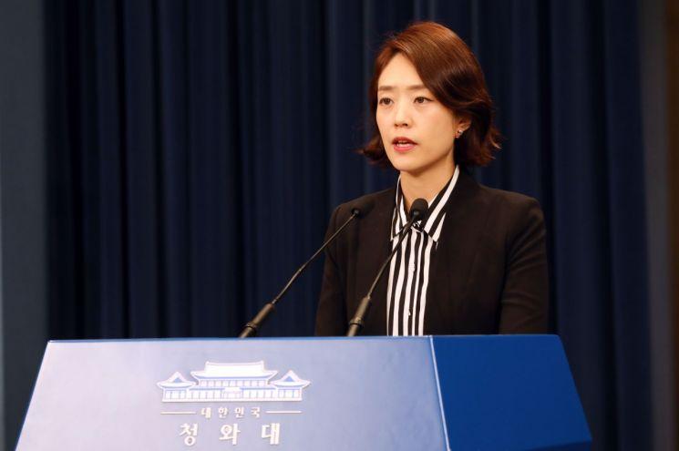 고민정 청와대 대변인 [이미지출처=연합뉴스]