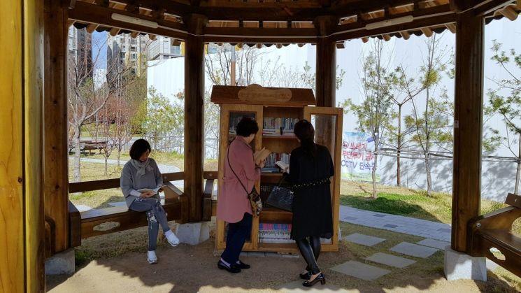서대문구 남가좌1동 한울소공원 내 작은 도서관 설치