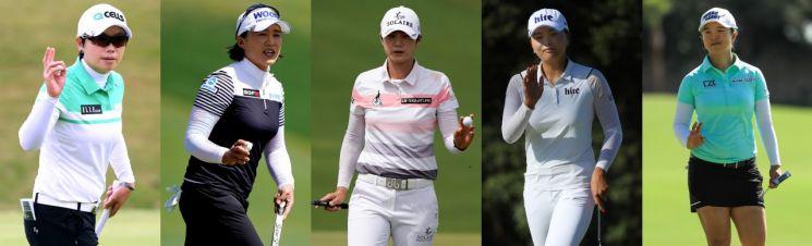지은희와 양희영, 박성현, 고진영, 김세영(왼쪽부터)이 올해 LPGA투어에서 한국 돌풍을 이끌고 있다.