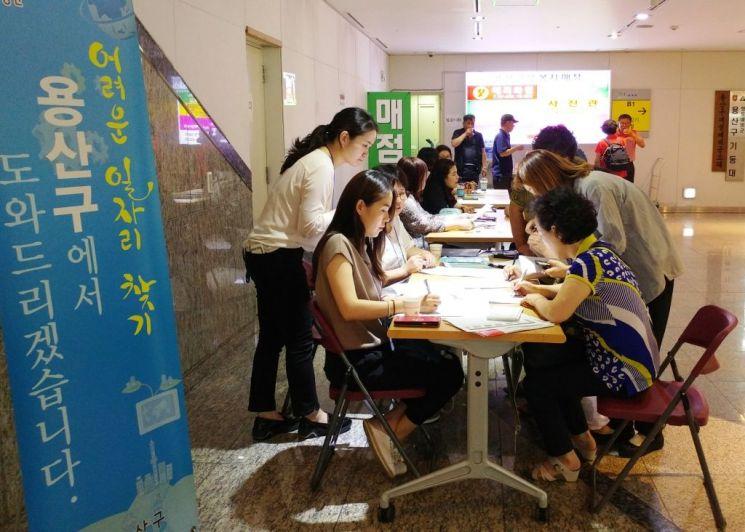 용산구, 중구·성동구와 합동 취업박람회 개최