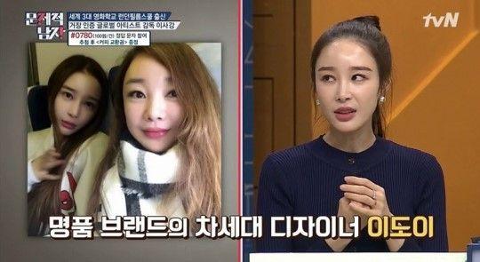 사진= tvN '문제적 남자' 화면 캡처