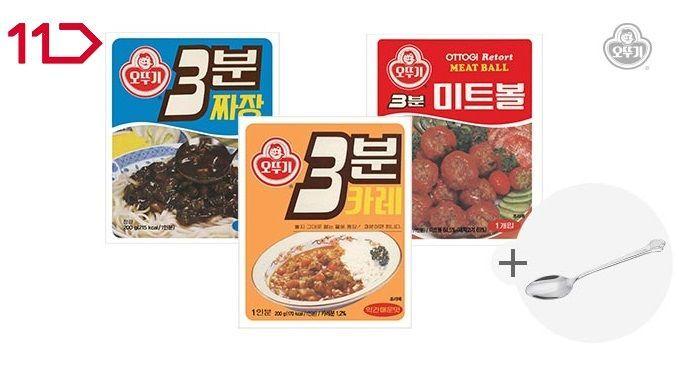 11번가, '복고 감성' 오뚜기 카레·짜장·미트볼 판매