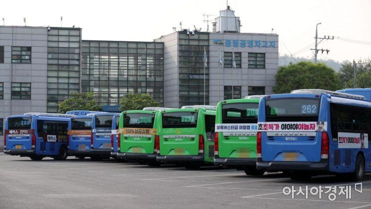 [포토]버스 파업 D-1, 노사 막판 줄다리기