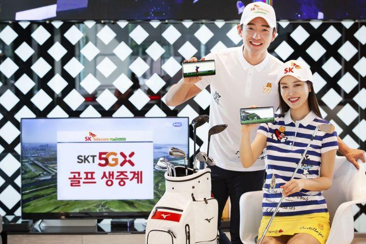 SK텔레콤이 오는 16일부터 나흘간 인천 중구 SKY 72 골프앤리조트 하늘코스에서 개최되는 'SK텔레콤 오픈 2019'에서 5G 무선 네트워크를 활용한 골프 생중계 서비스를 선보인다. SK텔레콤은 JTBC와의 협업을 통해 5G 상용망을 활용한 TV 스포츠 생중계를 추진할 계획이다.