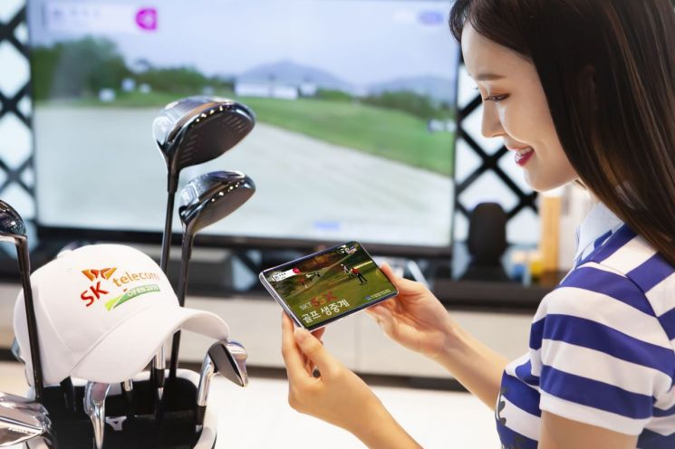 SK텔레콤 홍보모델들이 5G를 통해 'SK텔레콤 오픈 2019' 골프대회 생중계를 시청하고 있다.