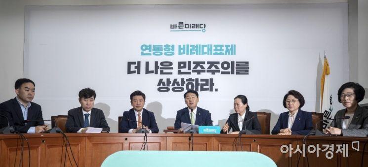 [포토] 바른미래당, 원내대책회의