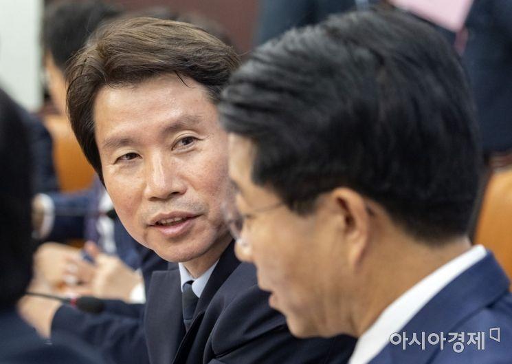 [포토] 회의 참석한 이인영 원내대표