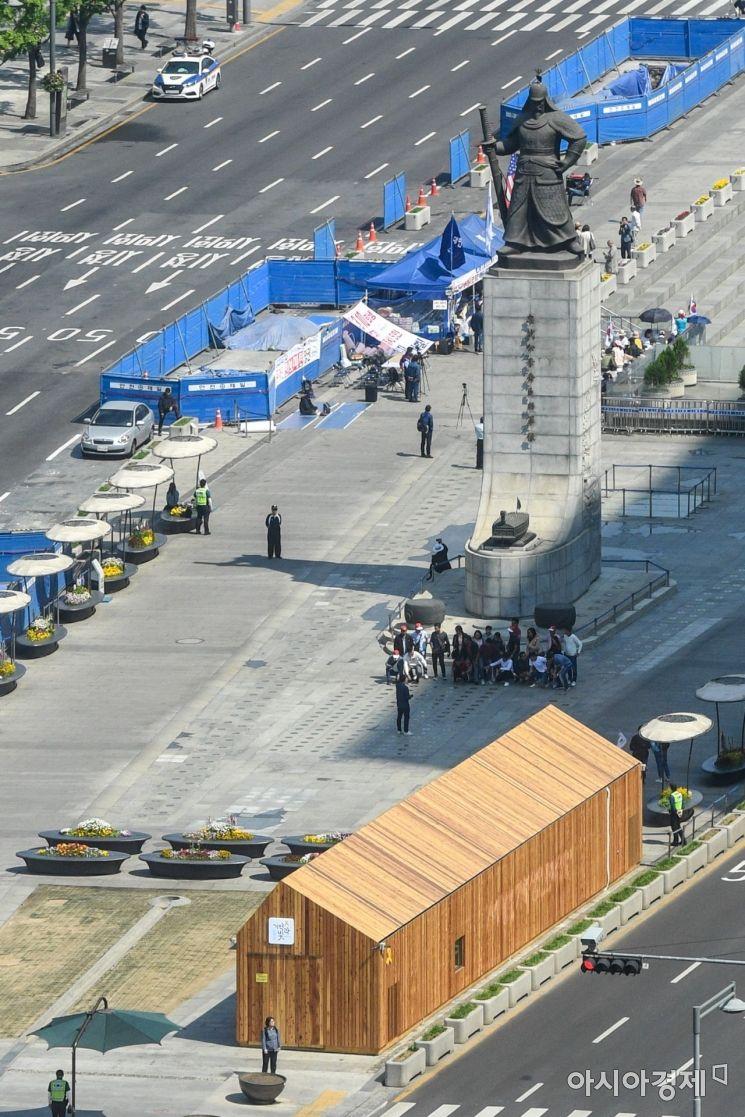 [포토]광화문 광장 대한애국당 천막