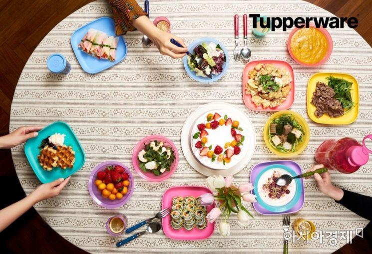 타파웨어, 다용도 냉장용기와 접시·컵 세트 출시