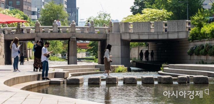 [포토]미세먼지 없는 서울