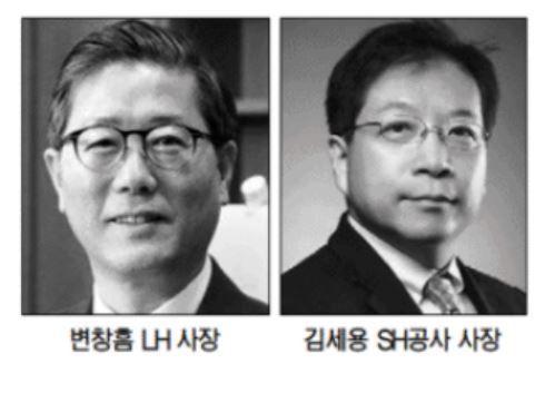 [단독]6700억 '수서역세권' 개발… LH 변창흠·SH 김세용 첫 컬래버(종합)