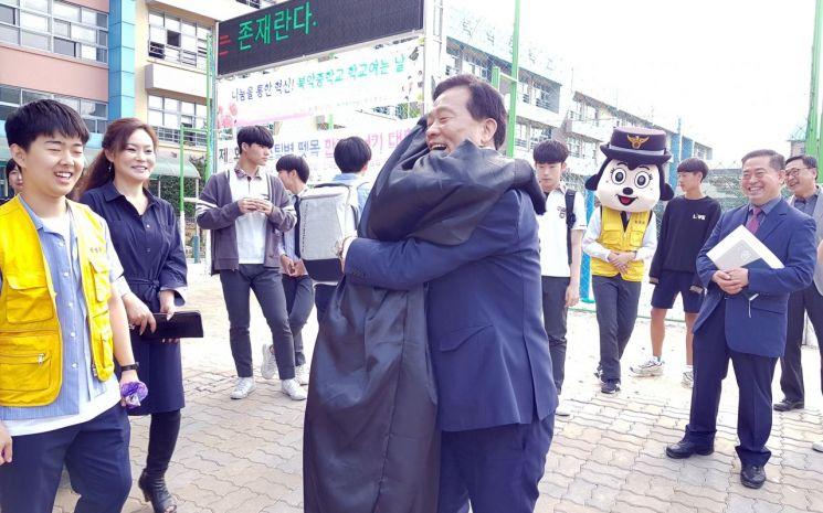 [포토]이승로 성북구청장, 북악중 찾아 프리허그 한 까닭?