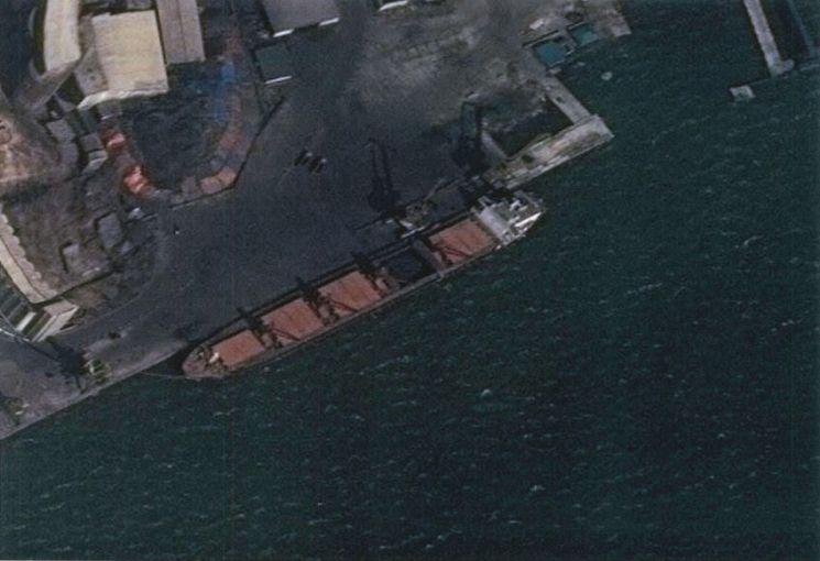 미국 법무부가 9일(현지시간) 북한 석탄을 불법 운송하는 데 사용돼 국제 제재를 위반한 혐의를 받는 북한 화물선 '와이즈 어니스트'(Wise Honest)호를 압류했다고 밝혔다. 사진은 미국 법무부가 억류해 몰수 소송을 제기한 북한 화물선 '와이즈 어니스트'(Wise Honest)'호. <사진=미국 법무부 홈페이지 자료 캡처>
