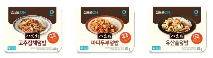"""[식탁 바꾼 간편식]최초의 온라인 전용 간편식 '집으로ON'…""""클릭으로 즐기는 맛집"""""""