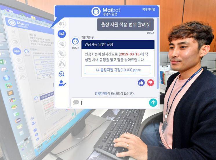 현대모비스, AI 비서 '마이봇' 함께 일한다…1000만 사내 정보 공유