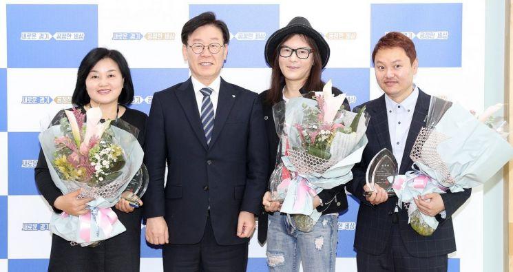 경기도 홍보대사에 '김종서·김민교' 위촉