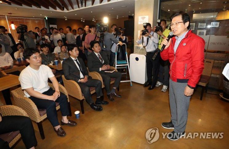 황교안 자유한국당  대표가 14일 오후 대전시 중구 대흥동 한 카페에서 지역 대학생들을 만나 토크 콘서트를 하고 있다.사진=연합뉴스