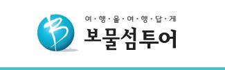 '보물섬투어' 회생계획안 최종 인가…KMH아경그룹에 편입