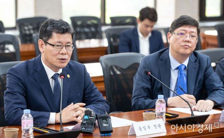 [포토]김연철 통일부 장관 모두발언