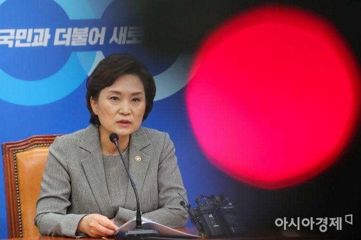 [포토] '버스파업' 대책 발표하는 김현미 장관
