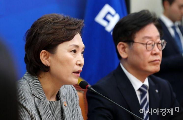 [포토] '버스파업' 대책 발표하는 김현미 장관, 이재명 지사