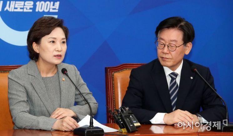 """[포토] """"경기도 버스요금 200원 인상"""""""