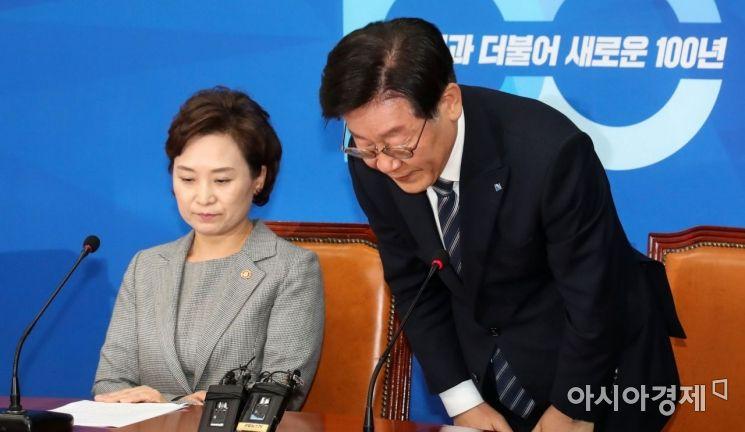 [포토] 인사하는 이재명 경기도 지사
